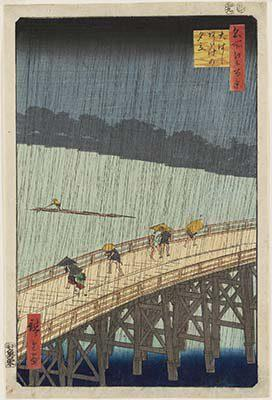 Utagawa Hiroshige - Il mare di Satta nella  provincia di Suruga - 1858 Serie: Trentasei  vedute del Fuji, 1858, quarto mese   374 x 253 mm - silografia policroma  Museum of Fine Arts, Boston  William Sturgis Bigelow Collection